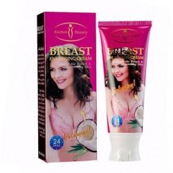 Aichun Beauty Breast Enlarging Cream