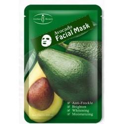Aichun Beauty Avocado Sheet Mask